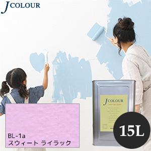 【塗料】【ペンキ】壁紙の上から塗れるペンキ 人にやさしい水性ペイント Jカラー 15L スウィートライラック *__bl-1a1500
