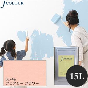 【塗料】【ペンキ】壁紙の上から塗れるペンキ 人にやさしい水性ペイント Jカラー 15L フェアリーフラワー *__bl-4a1500