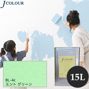 【塗料】【ペンキ】壁紙の上から塗れるペンキ 人にやさしい水性ペイント Jカラー 15L ミントグリーン *__bl-4c1500