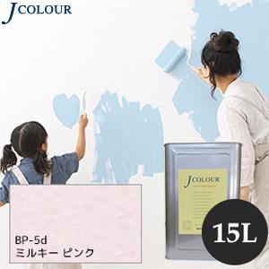【塗料】【ペンキ】壁紙の上から塗れるペンキ 人にやさしい水性ペイント Jカラー 15L ミルキーピンク *__bp-5d1500