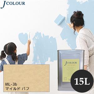 【塗料】【ペンキ】壁紙の上から塗れるペンキ 人にやさしい水性ペイント Jカラー 15L マイルドパフ *__ml-3b1500