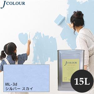 【塗料】【ペンキ】壁紙の上から塗れるペンキ 人にやさしい水性ペイント Jカラー 15L シルバースカイ *__ml-3d1500