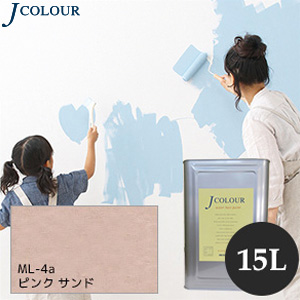 【塗料】【ペンキ】壁紙の上から塗れるペンキ 人にやさしい水性ペイント Jカラー 15L ピンクサンド *__ml-4a1500