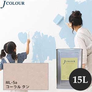 【塗料】【ペンキ】壁紙の上から塗れるペンキ 人にやさしい水性ペイント Jカラー 15L コーラルタン *__ml-5a1500