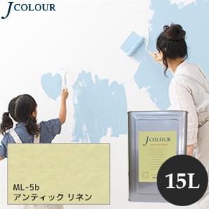 【塗料】【ペンキ】壁紙の上から塗れるペンキ 人にやさしい水性ペイント Jカラー 15L アンティックリネン *__ml-5b1500