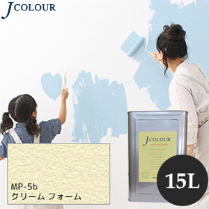 【塗料】【ペンキ】壁紙の上から塗れるペンキ 人にやさしい水性ペイント Jカラー 15L クリームフォーム *__mp-5b1500
