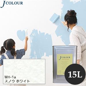 【塗料】【ペンキ】壁紙の上から塗れるペンキ 人にやさしい水性ペイント Jカラー 15L スノウホワイト *__wh-1a1500