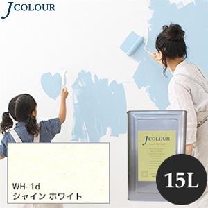 【塗料】【ペンキ】壁紙の上から塗れるペンキ 人にやさしい水性ペイント Jカラー 15L シャインホワイト *__wh-1d1500