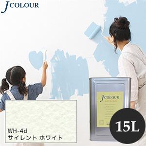 【塗料】【ペンキ】壁紙の上から塗れるペンキ 人にやさしい水性ペイント Jカラー 15L サイレントホワイト *__wh-4d1500