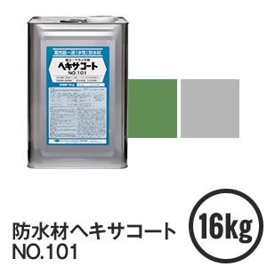 防水材ヘキサコート NO.101 16kg*GRE GRY__np-hks-1600-