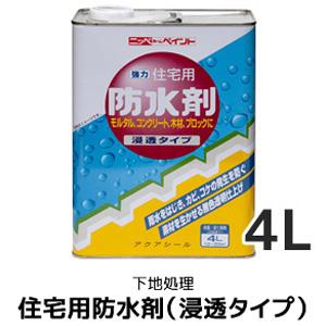 住宅用防水剤 4L__np-hwp-400-trp