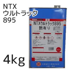 【塗料】 【大阪塗料】NTXウルトラック895(艶有り) 4kg 淡黄色透明__ok-nut-4