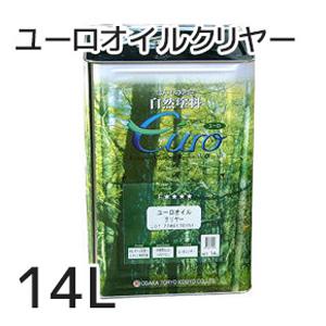 【塗料】 【大阪塗料】ユーロオイルクリヤー 14L 透明__ok-uoc-14