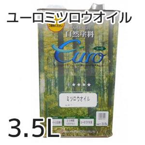 【塗料】 【大阪塗料】ユーロミツロウオイル 3.5L 透明__ok-uow-35
