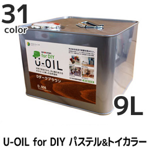 最安値 H53 H40 国産 H54 H39 【塗料】シオン H63 DIY H60 H56 H48 H52 for H43 9L*H36 H49 パステル&トイカラー 自然塗料 H50 H62 H66__xi-uo-d-900-:リスタ H65 H46 H61 H42 H45 H51 H47 H59 H38 H55 H57 H64 H41 H37 U-OIL H58 H44-DIY・工具