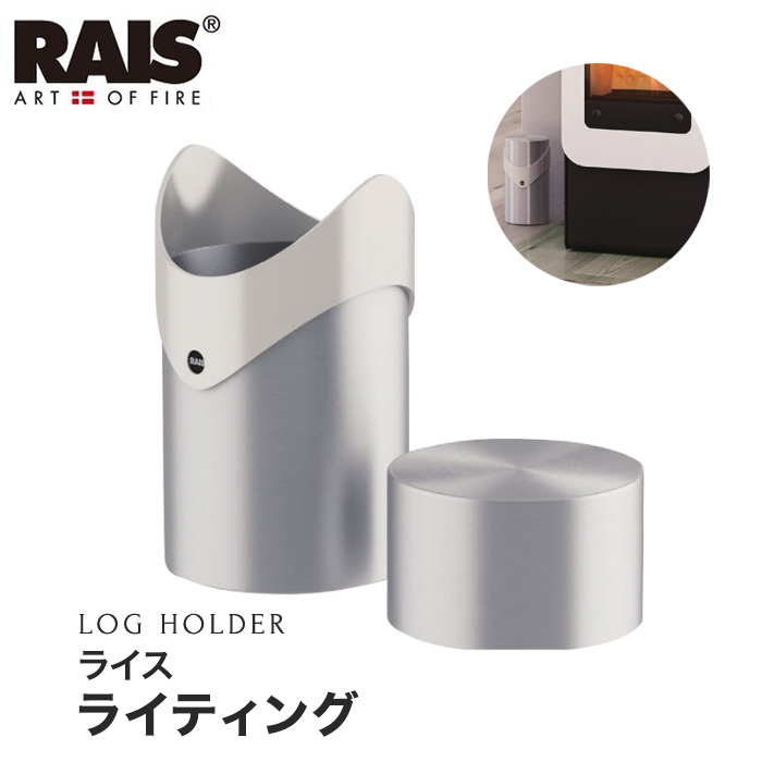 【ログホルダー】 ライス ライティング*RA60350 RA60150 RA60250__dw-