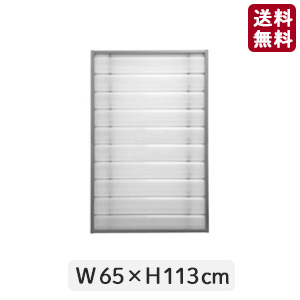 【エクステリア】窓の格子に取り付けられる目隠しスクリーンパネル 幅65cm×高さ113cm__mino-sp-65113