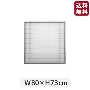【エクステリア】窓の格子に取り付けられる目隠しスクリーンパネル 幅80cm×高さ73cm__mino-sp-8073