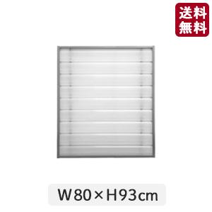 【エクステリア】窓の格子に取り付けられる目隠しスクリーンパネル 幅80cm×高さ93cm__mino-sp-8093