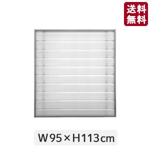 【エクステリア】窓の格子に取り付けられる目隠しスクリーンパネル 幅95cm×高さ113cm__mino-sp-95113
