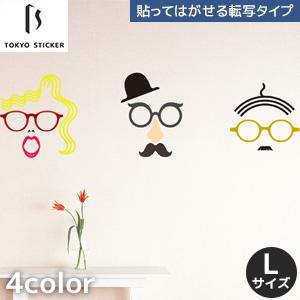 【ウォールステッカー】貼ってはがせる高級ウォールステッカー 東京ステッカー メガネ Lサイズ*AL BL CL DL__ts-0048-