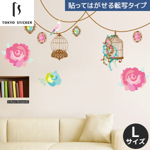 【ウォールステッカー】貼ってはがせる高級ウォールステッカー 東京ステッカー ホラグチ カヨ「バラの花束B」Lサイズ__ts-0053-al