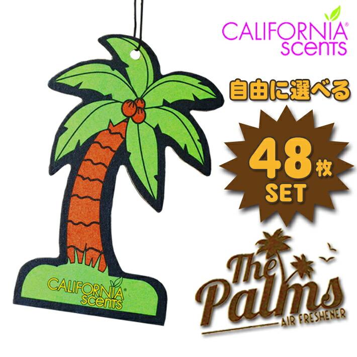 カリフォルニアセンツ パームツリー型エアフレッシュナー ペーパータイプ 48枚セット 送料無料 選べる48枚セット やしの木型 エアフレッシュナー 全6種 パームツリー 芳香剤 カーフレッシュナー アクセサリー SCENTS CALIFORNIA Palms 南国 Hang 正規品スーパーSALE×店内全品キャンペーン ハワイ Out 大放出セール ヤシの木 Fresheners Air