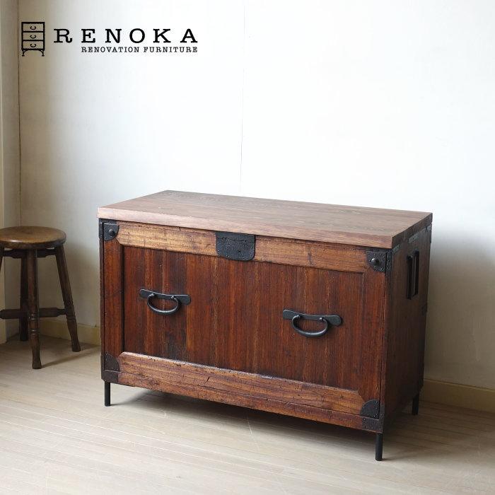 アンティーク ローチェスト RENOKA 戸棚タイプ 2段 古材 鉄脚 ヴィンテージ 無垢材 ウォールナット vintage renovation