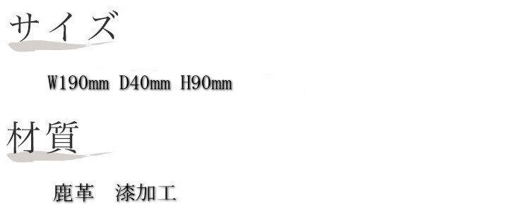青漆ファスナー長財布 【2018 春財布】 麻の葉 前川印伝 【福財布】
