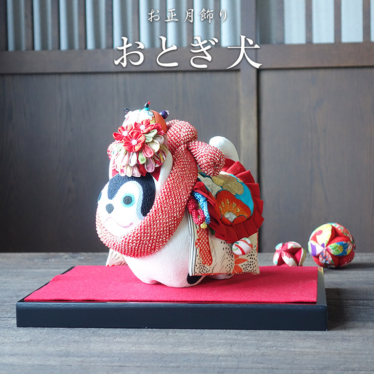 【2020年 お正月飾り】干支創作人形 小島貴代子作 おとぎ犬 お正月飾り 人形 張子 置物 インテリア お正月 和 モダン 玄関【母の日 プレゼント】