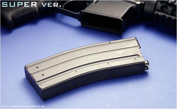 WA-AR05 スペアマガジン(WA M16シリーズ用50rdデューティマタジン/バーカライズド)