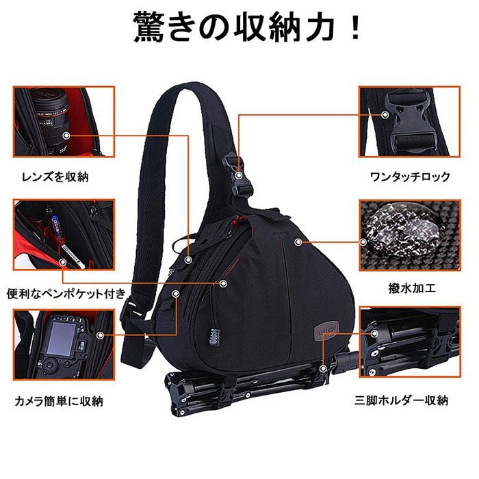 Camera Bags Cases Fashion Waterproof Triangle Camera Bag