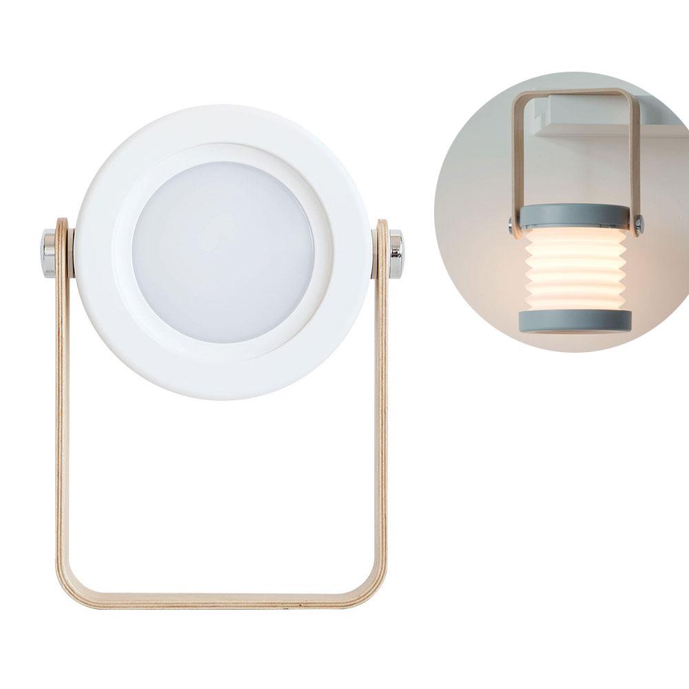 引き伸ばすとランタンにもなる形状が変えられるコードレスライト 2Way LED テーブルライト ベッドサイドランプ ナイトライト ランタン 電気スタンド タッチセンサー USB充電式 三段階調光 コードレス 読書 リビング ◇JP-DLD