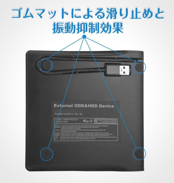 外付けDVDドライブ USB3.0 CD-RW DVD-RW スーパーマルチドライブ ポータブル スリム Windows対応 薄型 DVD CD 再生 作成 ◇DVD-RW【メール便】