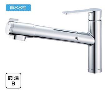 K87580JV-13浄水器付シングルレバー水栓【三栄水栓 SANEI】