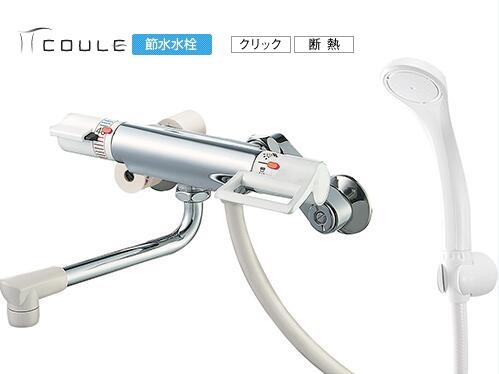 SK1813D-13 サーモシャワー混合栓【三栄水栓 SANEI】