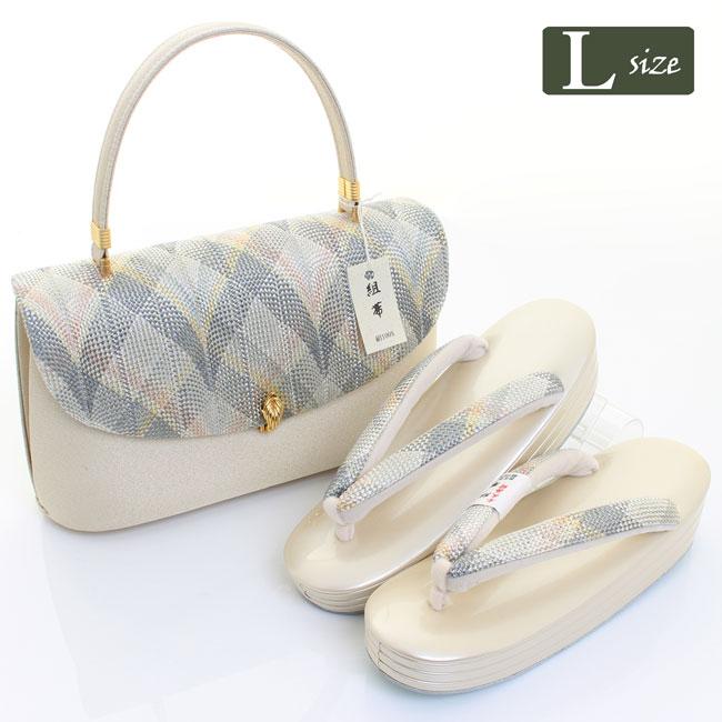 【送料無料】[草履バッグセット フォーマル用]カブセW型 一本手 本革 組帯《V型 グレーシルバーベース》〈草履:L〉組織帯地 本皮 皮製品 正絹