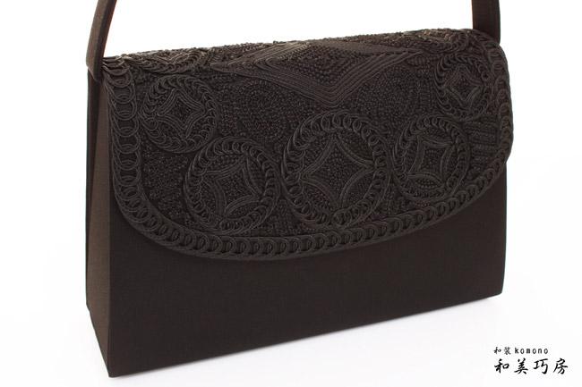 【送料無料】日本製高級葬祭(ブラックフォーマル)用バッグ コード刺繍 カブセ型 アラベスクNO.8157