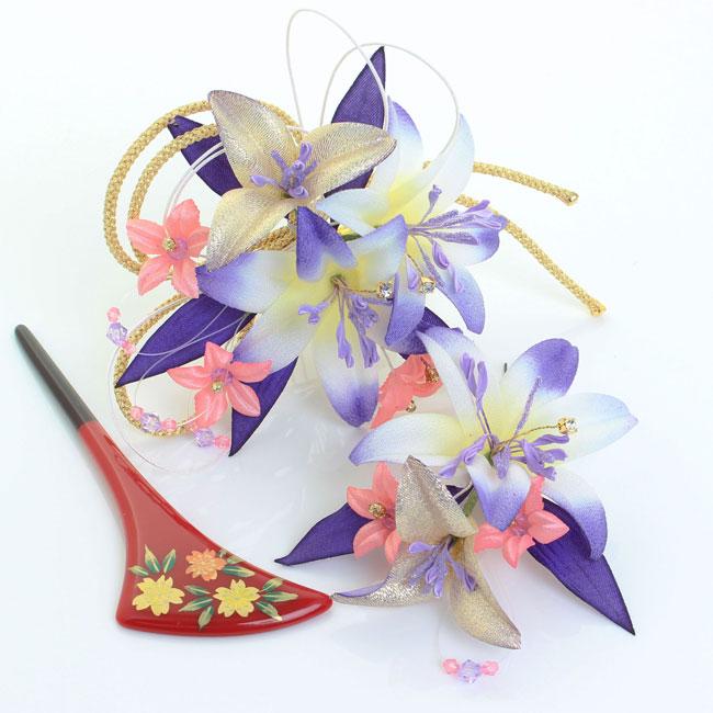 髪飾り 3点セット 和装 花 成人式 卒業式 結婚式 パーティ 浴衣 夏祭り 和modern 銀杏かんざし 百合 〈紫〉