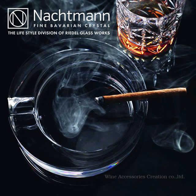 ナハトマン シガーアシュトレイ ラウンド 【正規品】 GNA814SC