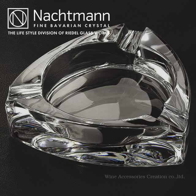 ナハトマン シガーアシュトレイ トライアングル(三角形) 【正規品】 GNA815SC