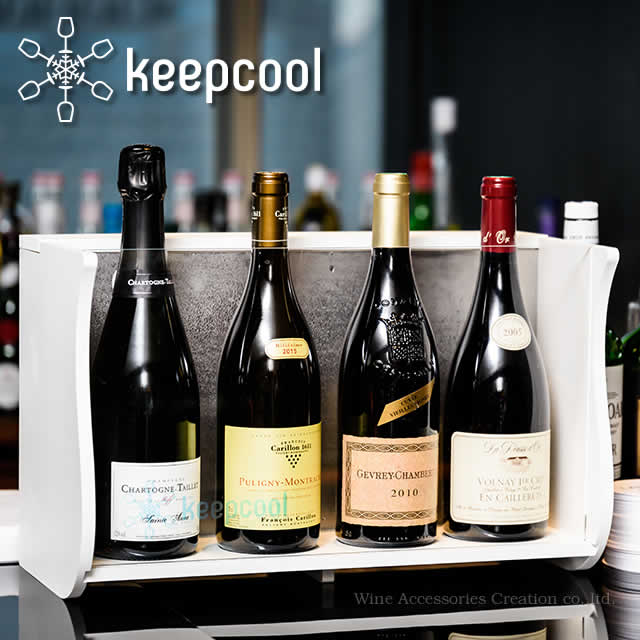 【送料無料 ※沖縄・離島を除く】Keepcool キープクール ワインクーラー LF875CL