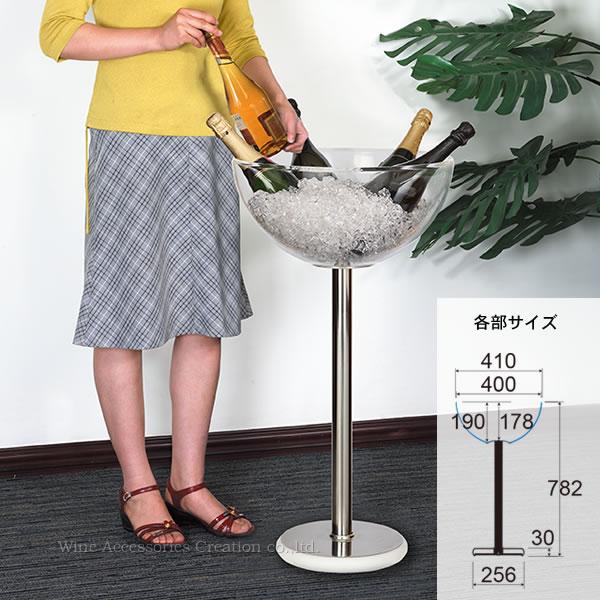 【送料無料 ※沖縄・離島別途】アクリル製シャンパンクーラー スタンド