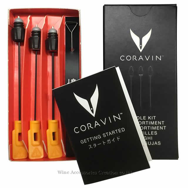 CORAVIN コラヴァン ワインシステム ニードル 3本入り【正規品】 CRV2005