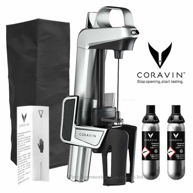 【箱にシール跡あり】CORAVIN コラヴァン モデル2 エリート シルバー【メーカー保証+WAC保証=3年保証】 CRV1002