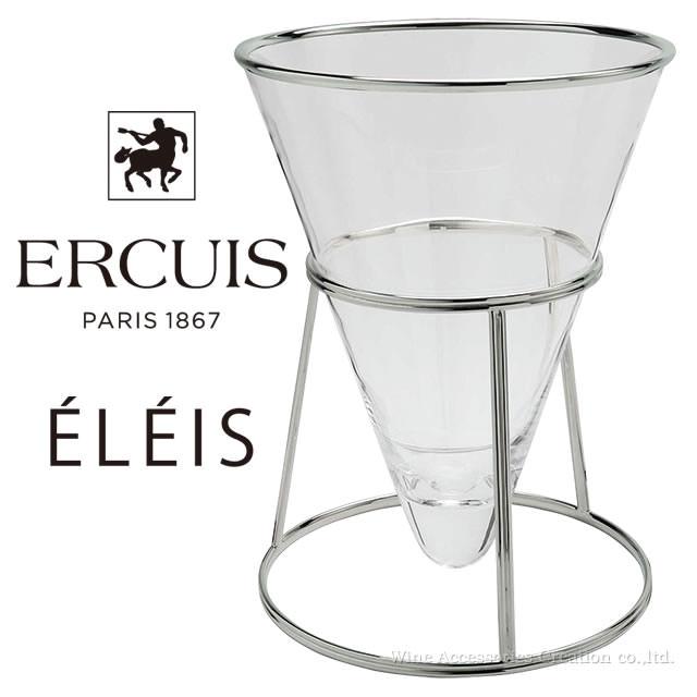 【メーカー取寄品】エルキューイ ガラスシャンパンバケット ELEIS ELEIS【正規品】【正規品】, LOVE GLITTER:b53ea5cc --- sunward.msk.ru