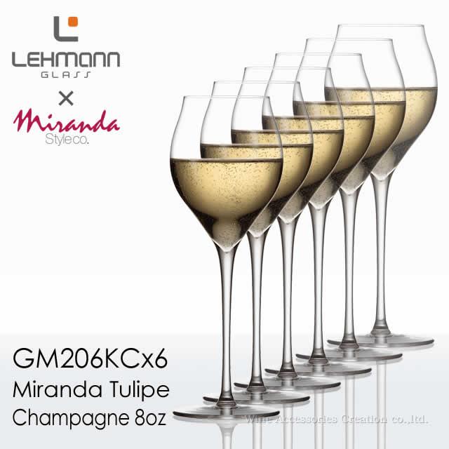 レーマン ミランダ・チューリップ シャンパーニュ 8oz グラス 6脚セット【正規品】 GM206KCx6