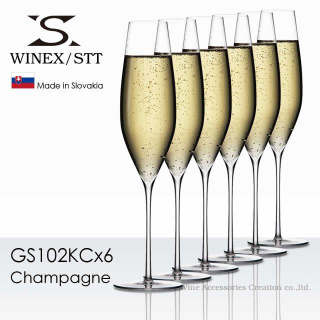 ハンドメイドの素晴らしさ、美しさをリーズナブルプライスで楽しめる WINEX/STT シャンパーニュ グラス 6脚セット【正規品】 GS102KCx6 ※ギフトラッピング不可商品