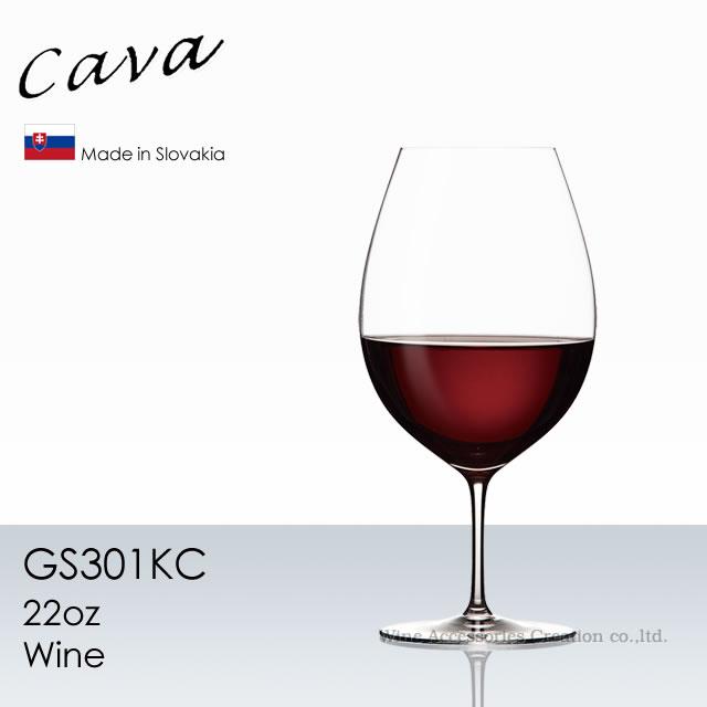 木村硝子店 Cava サヴァ 22oz ワイン 680ml ラッピング不可商品