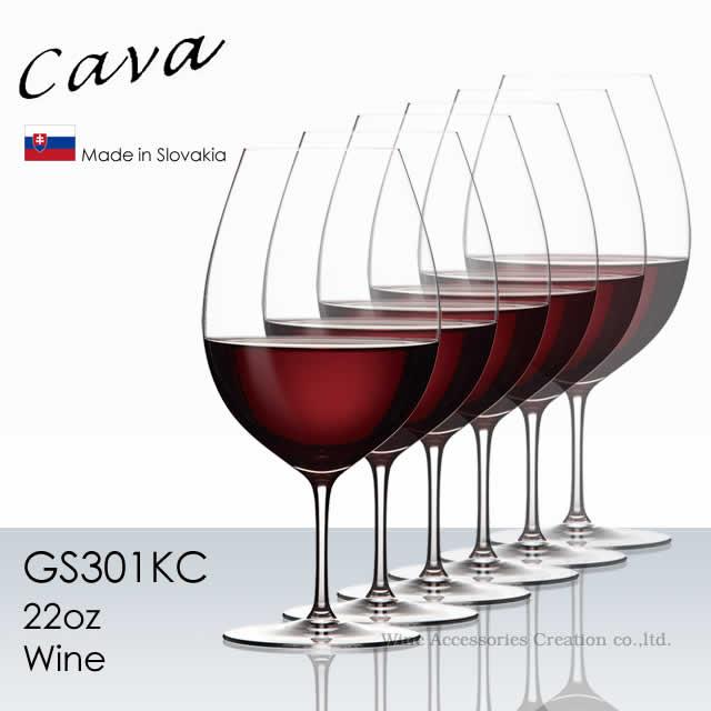 素晴らしく美しく、薄くて軽いハンドメイドのワイングラス 木村硝子店 Cava サヴァ 22oz ワイン 680ml 6脚セットラッピング不可商品